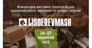 Запрошуємо на 18 Міжнародну виставку Лісової, деревообробної та меблевої промисловості, яка відбудеться 24-27 вересня 2019р.